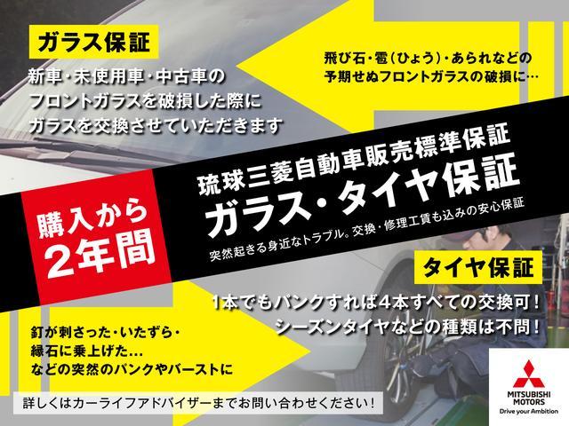 M 届出済未使用車 キーレス e-アシスト 衝突軽減ブレーキ コーナーセンサー LED シートヒーター ベンチシート(2枚目)