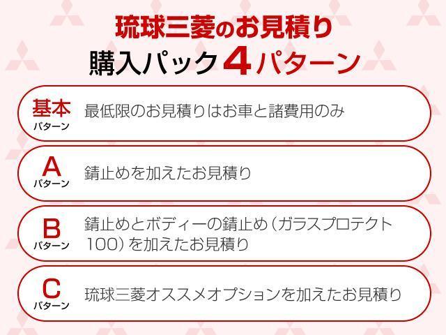 KU エアコン・パワステ 内地仕入 エアコン・パワステ 5速マニュアル(17枚目)