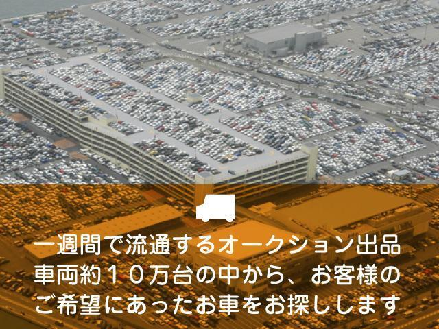 KU エアコン・パワステ 内地仕入 エアコン・パワステ 5速マニュアル(40枚目)