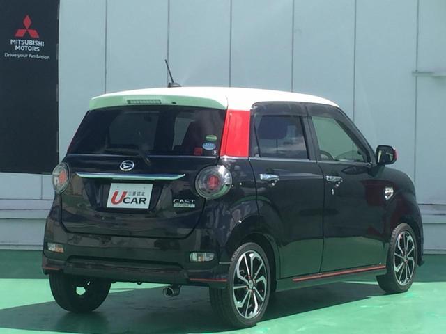 スポーツSAII ユーザー買取 ディスプレイオーディオ スマートキー 16インチアルミホイール アイドリングシステム LEDヘッドライト ドライブレコーダー 衝突安全ボディ 衝突被害軽減システム(8枚目)