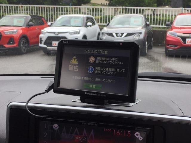 スポーツSAII ユーザー買取 ディスプレイオーディオ スマートキー 16インチアルミホイール アイドリングシステム LEDヘッドライト ドライブレコーダー 衝突安全ボディ 衝突被害軽減システム(28枚目)
