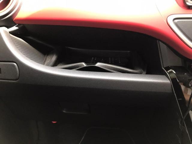 スポーツSAII ユーザー買取 ディスプレイオーディオ スマートキー 16インチアルミホイール アイドリングシステム LEDヘッドライト ドライブレコーダー 衝突安全ボディ 衝突被害軽減システム(32枚目)