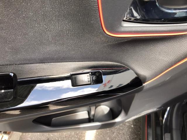 スポーツSAII ユーザー買取 ディスプレイオーディオ スマートキー 16インチアルミホイール アイドリングシステム LEDヘッドライト ドライブレコーダー 衝突安全ボディ 衝突被害軽減システム(39枚目)