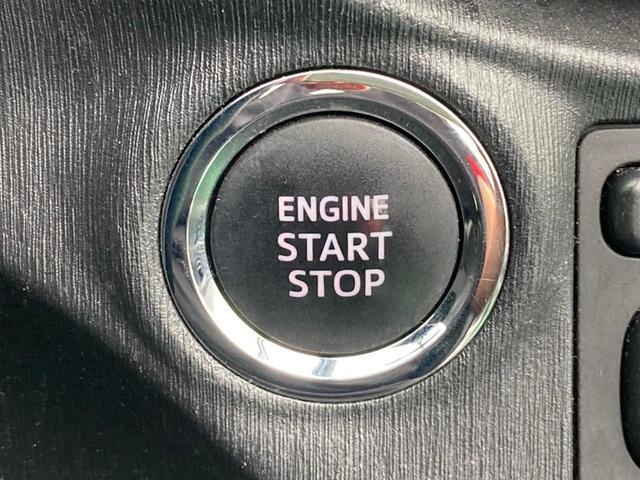 F スマイルエディション 内地仕入 ABS パワーステアリング パワーウィンドウ エアバッグ ワンオーナー キーレス スマートキー ETC プッシュスタート 盗難防止システム 衝突安全ボディ CDオーディオ(31枚目)