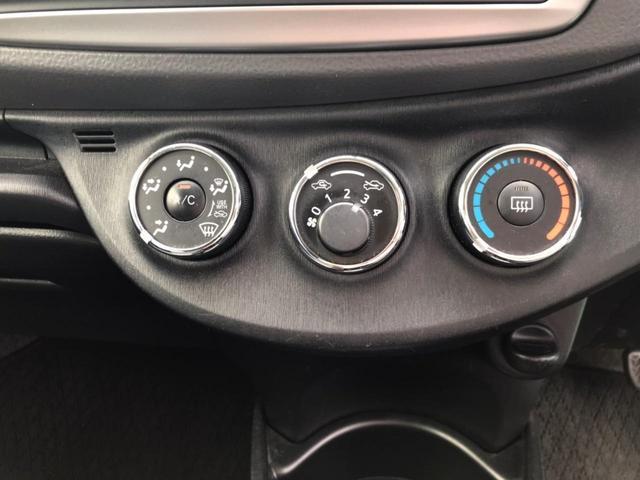 F スマイルエディション 内地仕入 ABS パワーステアリング パワーウィンドウ エアバッグ ワンオーナー キーレス スマートキー ETC プッシュスタート 盗難防止システム 衝突安全ボディ CDオーディオ(40枚目)