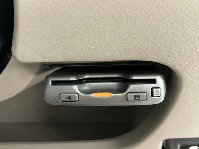 X X(4名)ワンオーナー 電気自動車 内地仕入 ナビ TV パワーステアリング パワーウィンドウ ABS LEDヘッドライト フォグランプ キーレスオペレーション フロントシートヒーター パドルシフト付(21枚目)