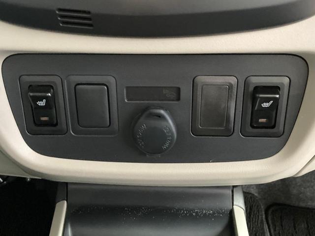 X X(4名)ワンオーナー 電気自動車 内地仕入 ナビ TV パワーステアリング パワーウィンドウ ABS LEDヘッドライト フォグランプ キーレスオペレーション フロントシートヒーター パドルシフト付(22枚目)