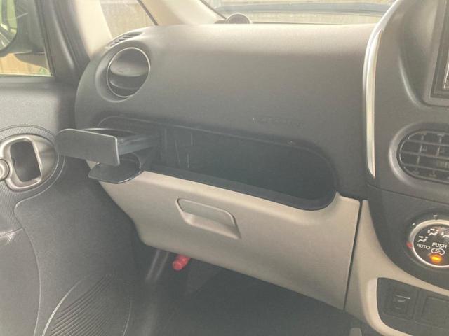 X X(4名)ワンオーナー 電気自動車 内地仕入 ナビ TV パワーステアリング パワーウィンドウ ABS LEDヘッドライト フォグランプ キーレスオペレーション フロントシートヒーター パドルシフト付(25枚目)
