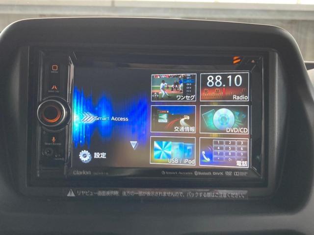 X X(4名)ワンオーナー 電気自動車 内地仕入 ナビ TV パワーステアリング パワーウィンドウ ABS LEDヘッドライト フォグランプ キーレスオペレーション フロントシートヒーター パドルシフト付(27枚目)