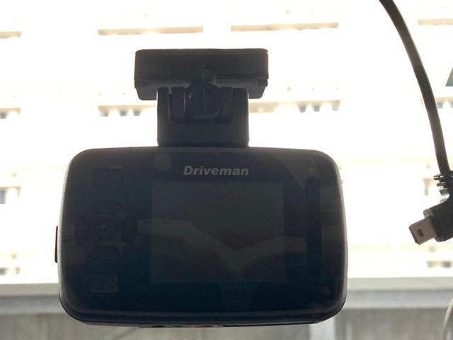X X(4名)ワンオーナー 電気自動車 内地仕入 ナビ TV パワーステアリング パワーウィンドウ ABS LEDヘッドライト フォグランプ キーレスオペレーション フロントシートヒーター パドルシフト付(30枚目)