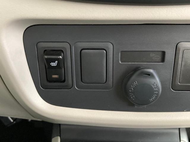 X X(4名)ワンオーナー 電気自動車 内地仕入 ナビ TV パワーステアリング パワーウィンドウ ABS LEDヘッドライト フォグランプ キーレスオペレーション フロントシートヒーター パドルシフト付(31枚目)