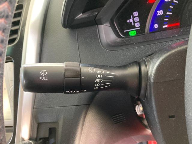 S Cパッケージ 内地仕入 純正SDナビ TV バックカメラ LEDヘッドライト ステアリングスイッチ クルーズコントロール パワーシート スマートキー プッシュスタート 電動格納ミラー フォグランプ USB(20枚目)