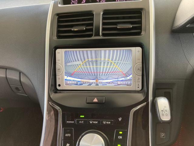 S Cパッケージ 内地仕入 純正SDナビ TV バックカメラ LEDヘッドライト ステアリングスイッチ クルーズコントロール パワーシート スマートキー プッシュスタート 電動格納ミラー フォグランプ USB(26枚目)