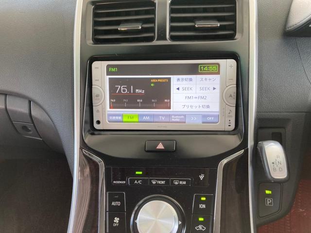 S Cパッケージ 内地仕入 純正SDナビ TV バックカメラ LEDヘッドライト ステアリングスイッチ クルーズコントロール パワーシート スマートキー プッシュスタート 電動格納ミラー フォグランプ USB(27枚目)