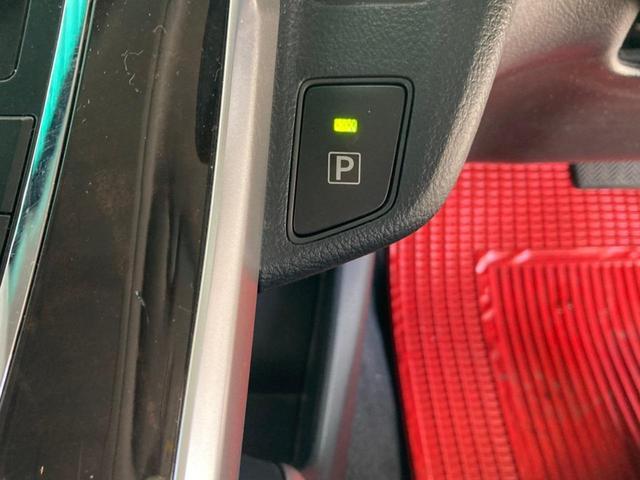S Cパッケージ 内地仕入 純正SDナビ TV バックカメラ LEDヘッドライト ステアリングスイッチ クルーズコントロール パワーシート スマートキー プッシュスタート 電動格納ミラー フォグランプ USB(30枚目)