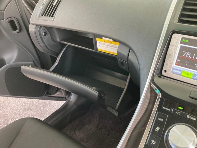 S Cパッケージ 内地仕入 純正SDナビ TV バックカメラ LEDヘッドライト ステアリングスイッチ クルーズコントロール パワーシート スマートキー プッシュスタート 電動格納ミラー フォグランプ USB(36枚目)