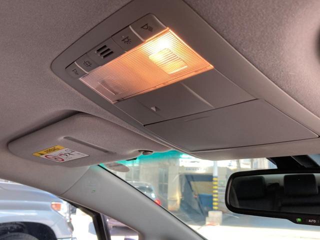 S Cパッケージ 内地仕入 純正SDナビ TV バックカメラ LEDヘッドライト ステアリングスイッチ クルーズコントロール パワーシート スマートキー プッシュスタート 電動格納ミラー フォグランプ USB(39枚目)