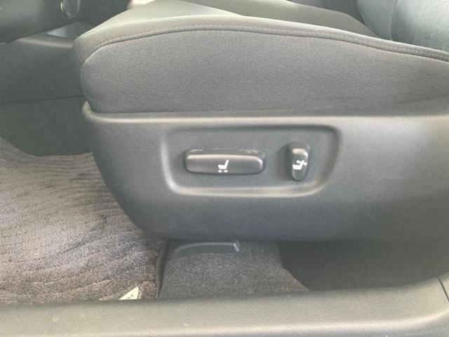 S Cパッケージ 内地仕入 純正SDナビ TV バックカメラ LEDヘッドライト ステアリングスイッチ クルーズコントロール パワーシート スマートキー プッシュスタート 電動格納ミラー フォグランプ USB(45枚目)