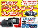 レクサス LS 460 Iパッケージ 内地仕入 純正ナビBカメラ 本革シート