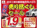 トヨタ マークX 250G Sパッケージリラックスセレクション 禁煙車