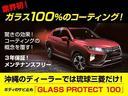 M 届出済未使用車 キーレス e-アシスト 衝突軽減ブレーキ コーナーセンサー LED シートヒーター ベンチシート(17枚目)
