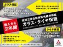 『デリカD5』三菱の人気車種を多数展示!ネットにない車両もございます。