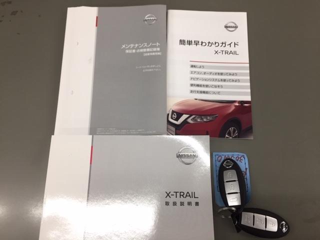 20Xi 4WD(19枚目)