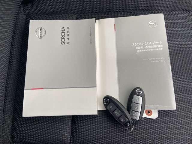 2.0 X 4WD /衝突軽減ブレーキ/社外ナビ/ETC(20枚目)
