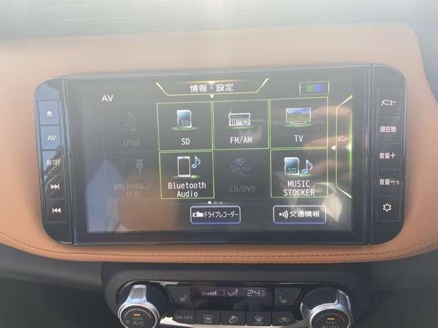 「日産」「キックス」「SUV・クロカン」「岩手県」の中古車11