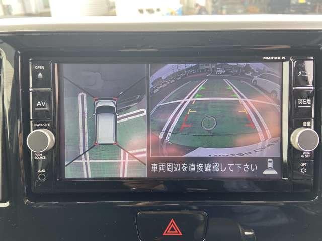 ライダー 660 ライダー ハイウェイスター Gターボベース 4WD /衝突軽減ブレーキ/純正ナビ/後席モニター(11枚目)