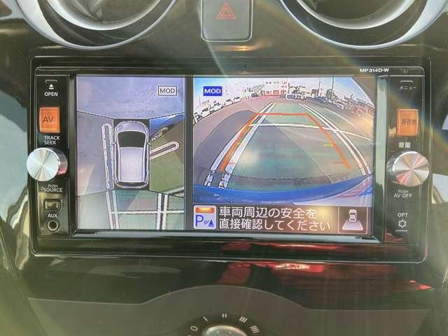 1.2 X FOUR 4WD /衝突軽減ブレーキ/メモリーナビ(7枚目)