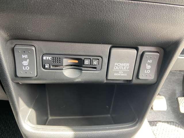 660 G Lパッケージ 4WD /メモリーナビ/ETC/バックカメラ(10枚目)