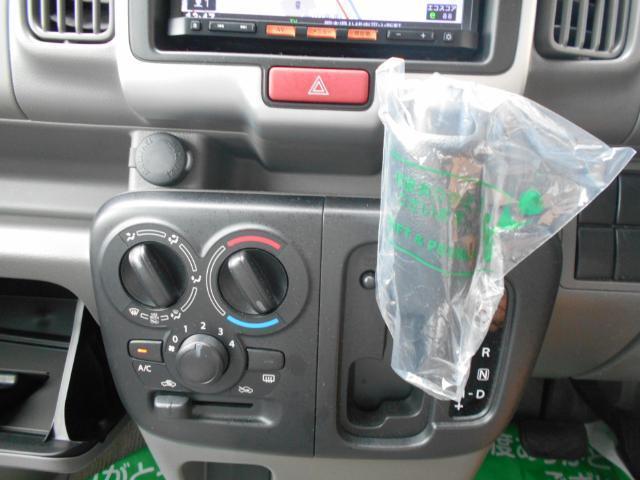日産 NV100クリッパーバン DX GLパッケージ HR ワンオーナー TV ナビ CD