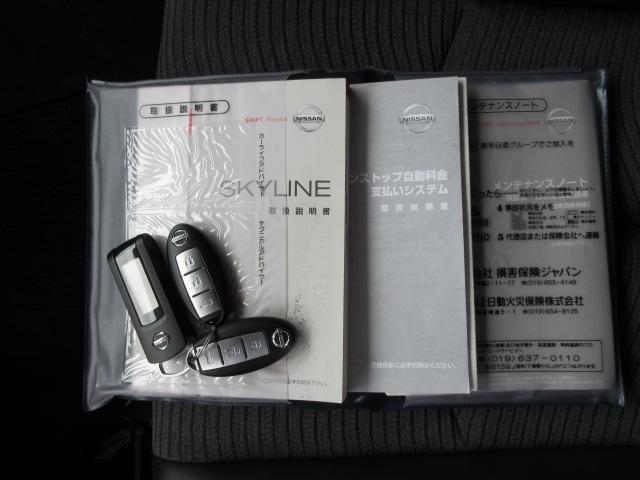 日産 スカイライン 250GT FOUR タイプV