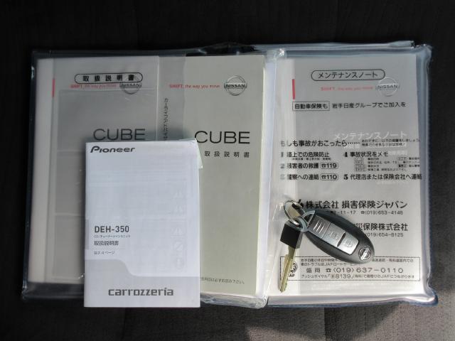 日産 キューブ 15X FOUR Vセレクション インテリ プラズマ