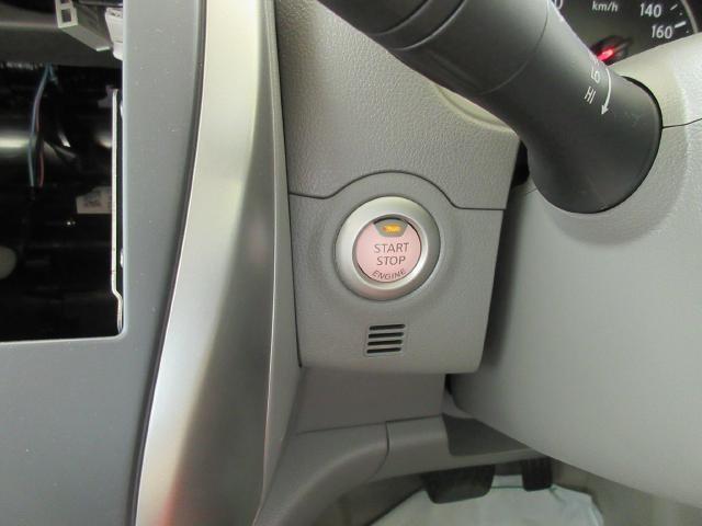 X Vセレクション 登録済未使用車(7枚目)