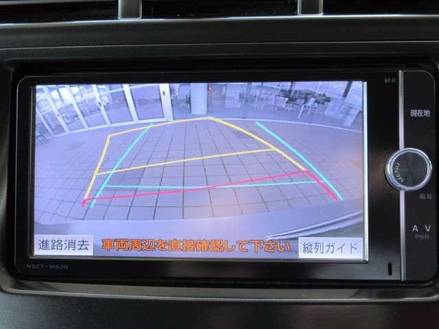 純正バックガイドモニターはステアリング操作に連動した予想進路線で駐車をサポートしてくれます♪