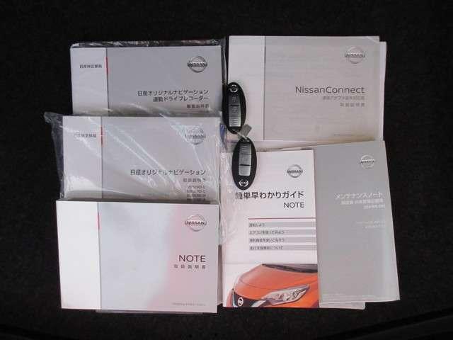 ナビ・ドラレコ・車両取説・メンテナンスノート・保証書完備♪インテリジェントキーも2個揃っています(^^)/