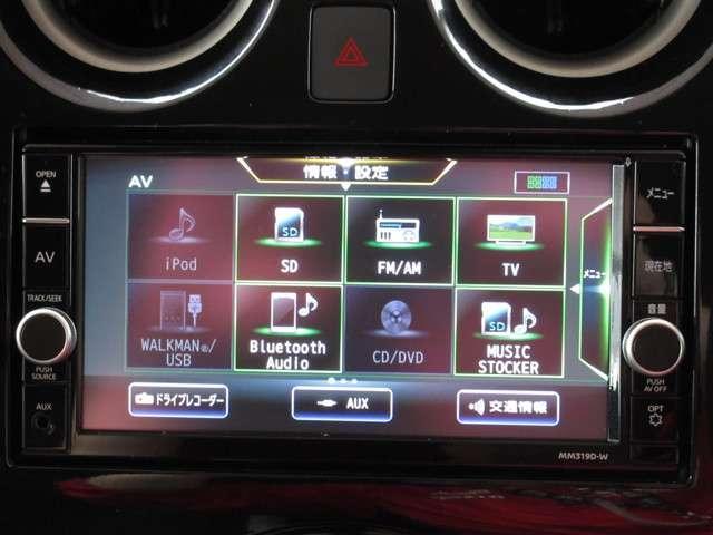 純正メモリーナビ MM319D-W 装着済♪CD DVD SD Bluetooth フルセグ対応(^^♪