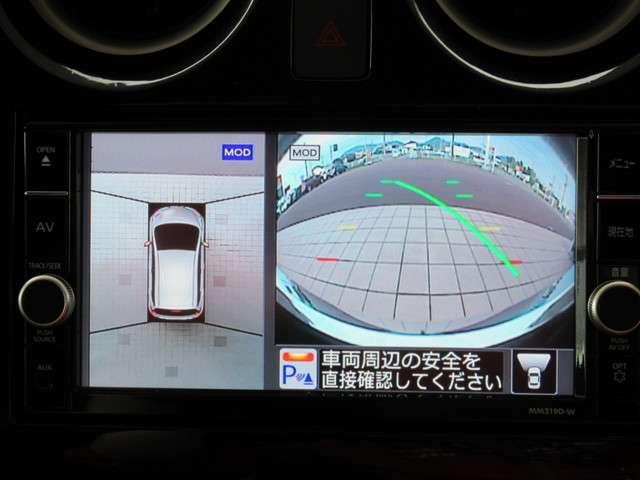 インテリジェント アラウンドビューモニターは自車周囲の動くものを検知。移動物 検知機能を搭載。歩いている人や、接近する自転車などの移動物を検知してディスプレイの表示とブザーでドライバーに注意を促します