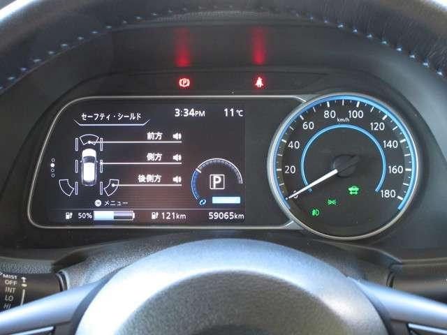 アドバンスドドライブアシストディスプレイ(7インチカラーディスプレイ)(ドライビングコンピューター付、時計、外気温表示)多彩な情報が快適なEVドライブを演出♪