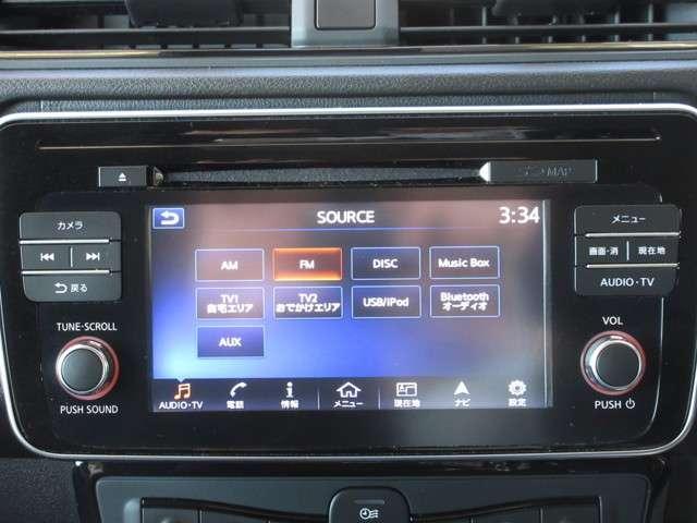 使いやすくなったEVナビゲーションは充電スポット検索機能・充電中に立ち寄れるスポットの検索機能付♪Bluetooth対応、DVD CD Apple CarPlay USB接続、iPod AUX端子 フ