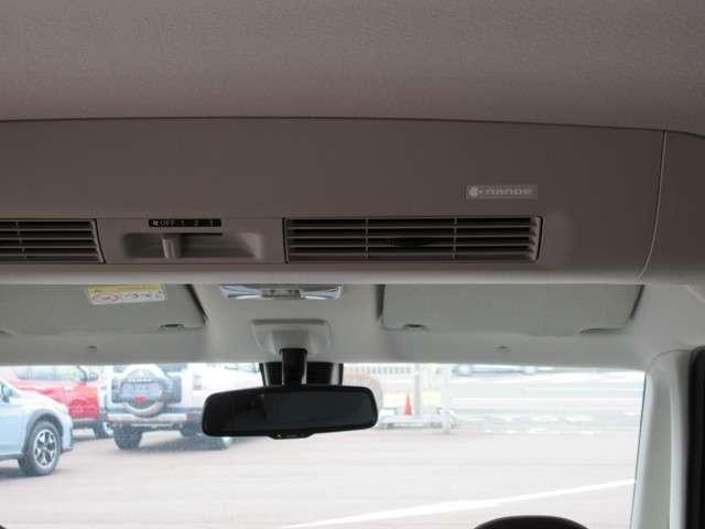きれいな空気を、こどもとママに。リヤシーリングファンに「ナノイー」発生機能を新装備。「ナノイー」を運転席側吹き出し口からの風に乗せて、車内全体に届けます(^^)/