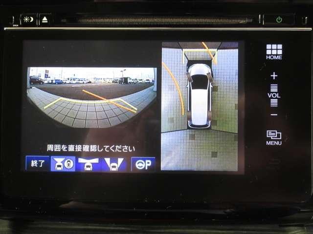 上空から見下ろしたような映像で運転を支援♪マルチビューカメラシステム(3ビュー切り替え式)+スマートパーキングアシストシステム装備(^^)/