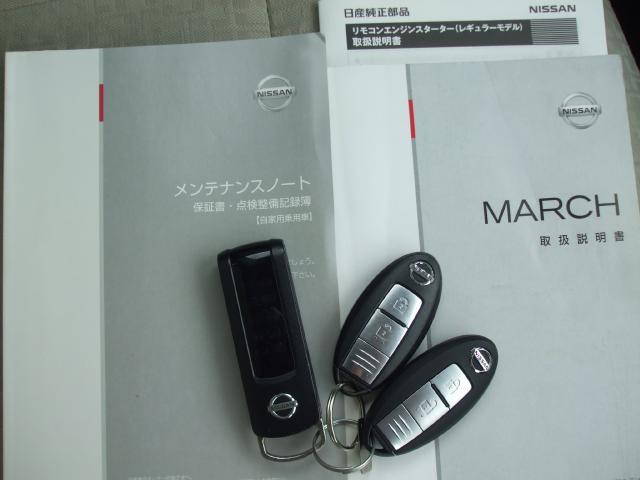 日産 マーチ 12G ワンオーナー CDオーディオ インテリジェントキー