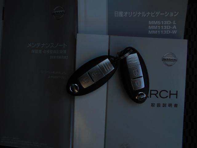 「日産」「マーチ」「コンパクトカー」「長野県」の中古車16