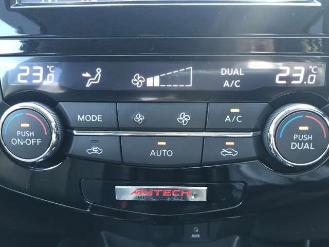 モード・プレミア オーテック30thアニバーサリー 2列車 4WD 特別仕様車 ワンオーナー クルーズコントロール ナビ ワンセグTV アラウンドビューモニター ETC 革シート(12枚目)