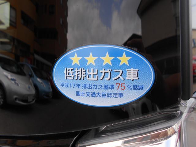 日産 デイズルークス ハイウェイスターX Gパッケージ ナビ付♪