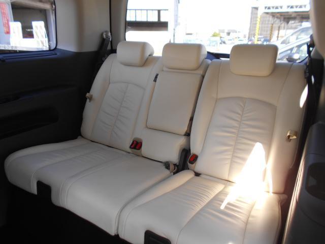 日産 エルグランド 250ハイウェイスターS ホワイトレザー アーバンクロム