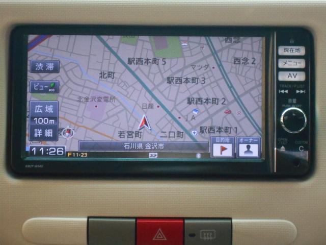 ココアプラスX スペシャルコーデ(5枚目)